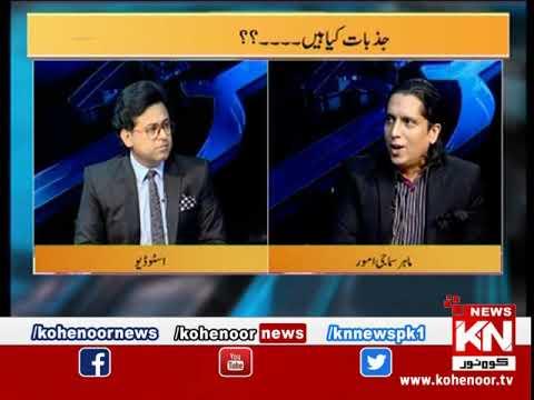 Ba Dhark 13 July 2019 | Kohenoor News Pakistan