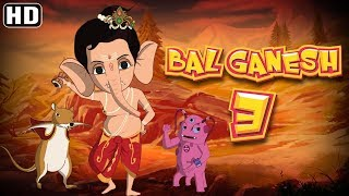 Bal Ganesh 3 Full Movie in Hindi with English Subtitles | HD Movie