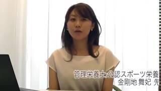 宝塚受験生のダイエット講座〜Q&A〜体力を減らさずにダイエットのサムネイル画像