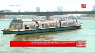 تحميل اغاني تقرير - المراكب النيلية نزهة الفقراء والأغنياء في العيد MP3
