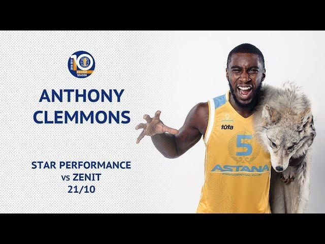 Star Performance. Anthony Clemmons vs Zenit - 26 PTS, 10 AST & 28 EFF!