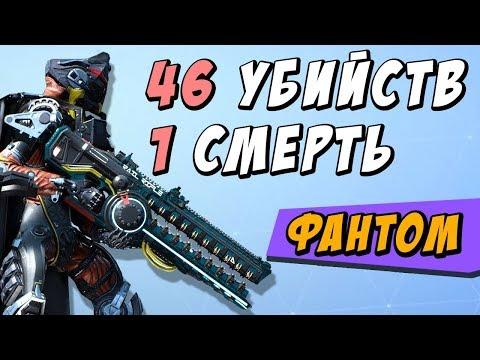 CityBattle - 46 убийств за снайпера [Фантом]