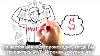 Вознаграждения в rippln с русскими субтитрами!