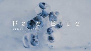 米津玄師 - Pale Blue (Cover by 藤末樹 / 歌:HARAKEN)【字幕/歌詞付】