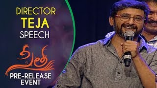 Director Teja Speech @ Sita Movie Pre Release Event | Sai Srinivas Bellamkonda, Kajal Aggarwal