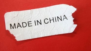5 дешевых Китайских интернет магазинов|Лучшие Китайские интернет магазины