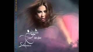 اغاني حصرية اغنية شيرين - مسئولة منك -- YouTube.flv تحميل MP3