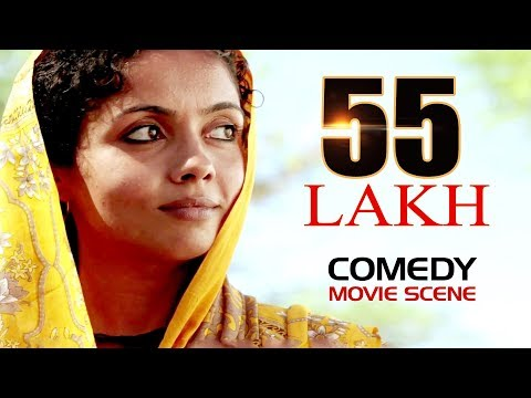 55 Lakh - Funny Movie Scene   Hindi Movie Best Comedy Scene   Funny Scenes 2018   Comedy Scene