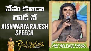 Aishwarya Rajesh Mass Speech | Kousalya Krishnamurthy Pre Release Event |Shreyas Media