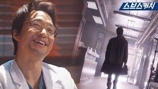SBS 드라마 '낭만닥터 김사부2' 티저 1,2,3 _항공촬영 Team꾸러기