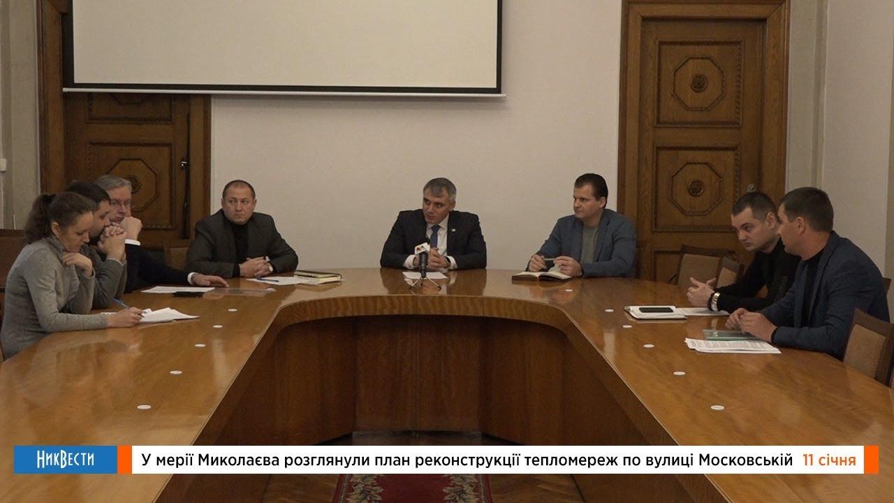 На Московской проложат новую теплосеть