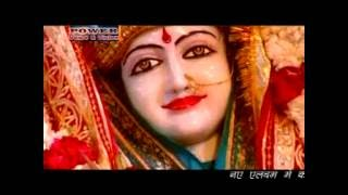 LEKE LALKI CHUNARIYA - Download this Video in MP3, M4A, WEBM, MP4, 3GP