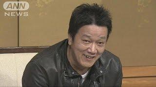 「しんせかい」芥川賞・山下澄人さんの喜びの声17/01/19