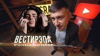 ГАРРИ ТОПОР про FACE vs. L
