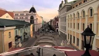 Kazan City Tour with ESPN