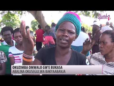 Abalina okusengulwa e Bukasa bakyaabanja