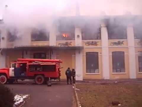 Пожар на ипподроме в Одессе