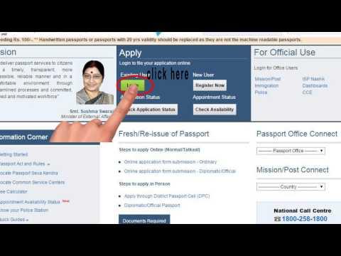 Lost / Stolen Passport!! How to Apply ? Shortest Video.
