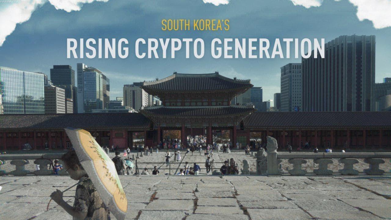 한국의 젊은 암호화폐 기업가 및 투자자들 | 코인텔래그래프 다큐멘터리