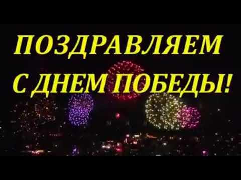 День Победы Как он был от нас далек!!