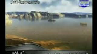 تحميل تلاوات نادرة للشيخ محمد صديق المنشاوي مجانا