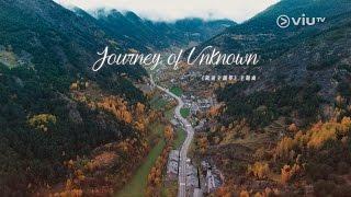 《歐遊全細界》主題曲《Journey of Unknown》主唱 :BONBON