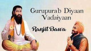 Gurupurab Diyaan Vadhaiyaan || Ranjit Bawa || Guru Ravidass Jayanti Special || Full Hd Song 2019