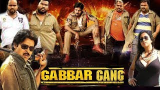 Gabbar Gang 2017 New Releases Hindi Dubbed Movies Comedy & Action Full HD Movie