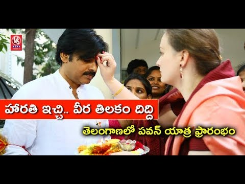 Pawan Kalyan Wife Gives Harathi Ahead Of His Chalore Chalore Chal Political Campaign