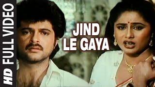 Jind Le Gaya Full Song | Aap Ke Sath | Anil Kapoor, Smita