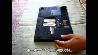ThinkPad X240, X250 - WLAN Card Replacement - Most Popular
