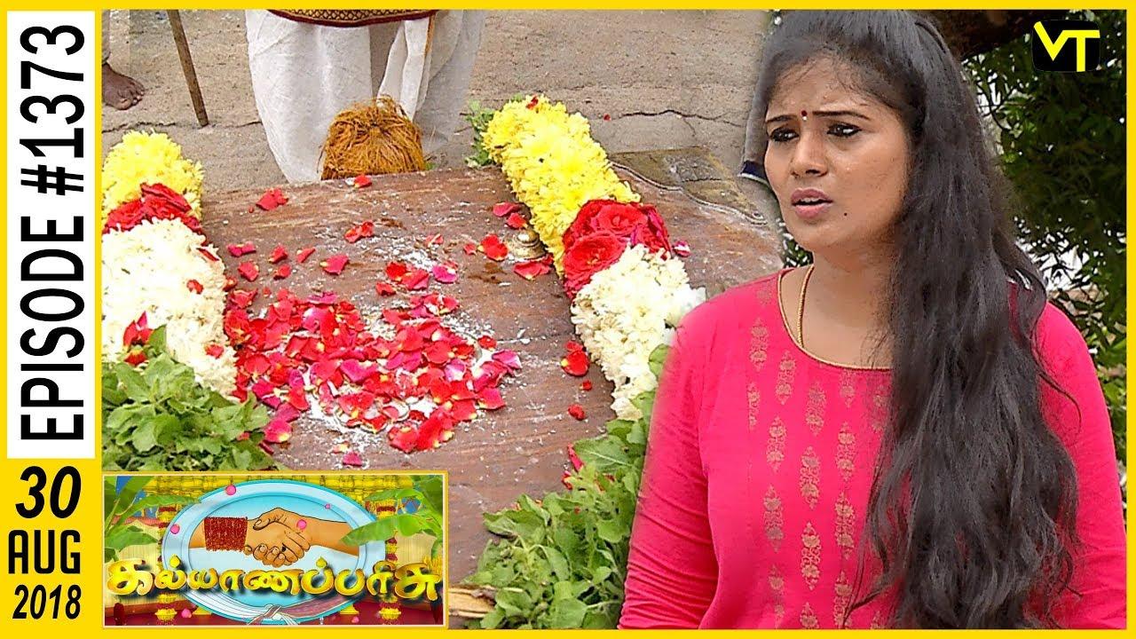 31 08 2018 Roja Serial Tamil Serials Tv