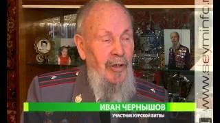Путь к Победе. Ветеран Иван Чернышов