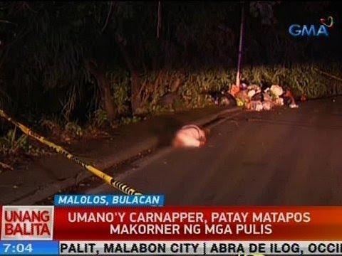 [GMA]  UB: Umano'y carnapper, patay matapos makorner ng mga pulis sa Malolos, Bulacan