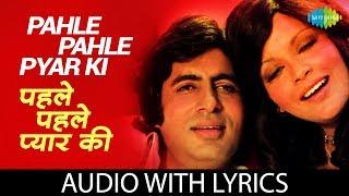 Pahle Pahle Pyar Ki with lyrics | पहले पहले प्यार