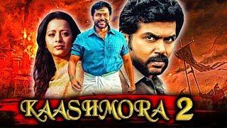 Kaashmora 2 Tamil Hindi Dubbed Movie | Karthi, Reemma Sen, Andrea Jeremiah