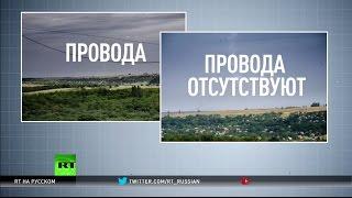 Российские блогеры ставят под сомнение расследование Bellingcat по MH 17
