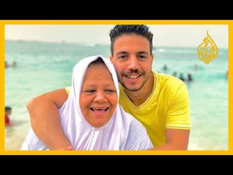 المصرية سناء عبد الحميد