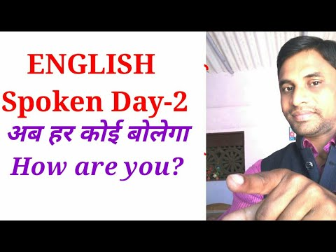Download How to speak fluently English//English spoken Day 2 English conversation Mp4 HD Video and MP3