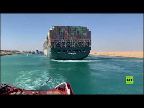 العرب اليوم - شاهد: سفينة