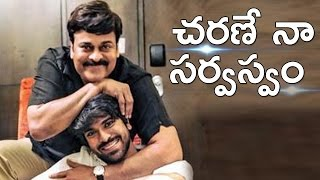 Chiranjeevi Says Ram Charan Is All For Me  Chiranjeevi Special Interview  Khaidi No 150  NH9 News