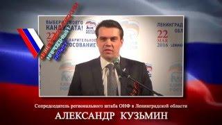 ТИХВИН - Вступительное слово на дебатах  07.05.2016