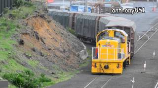 preview picture of video 'Mission Bush Shunting'
