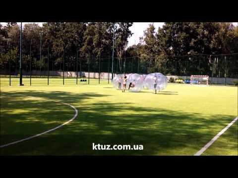 Відео Бампербол 2