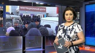 Ахбори Тоҷикистон ва ҷаҳон (15.11.2018)اخبار تاجیکستان .(HD)