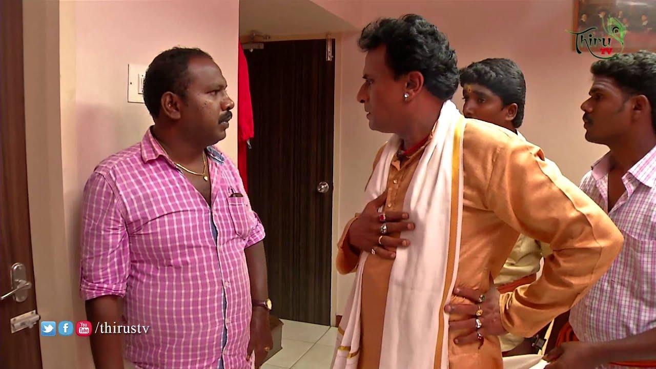 Nadhaswaram episode 1038