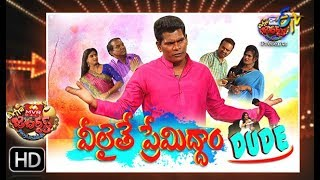 Extra Jabardasth – Comedy Show – 13th Jul