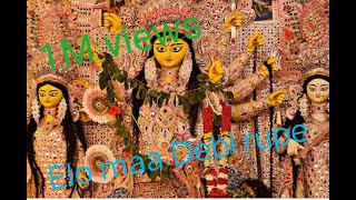 Durga puja New song Hit (2020) ( Elo maa Debi rupe ) falakata  IMAGES, GIF, ANIMATED GIF, WALLPAPER, STICKER FOR WHATSAPP & FACEBOOK