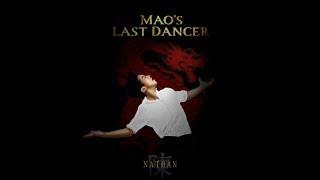 Nathan Chen 17-18 FS Music
