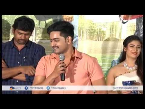tharuvatha-evaru-movie-audio-launch-event